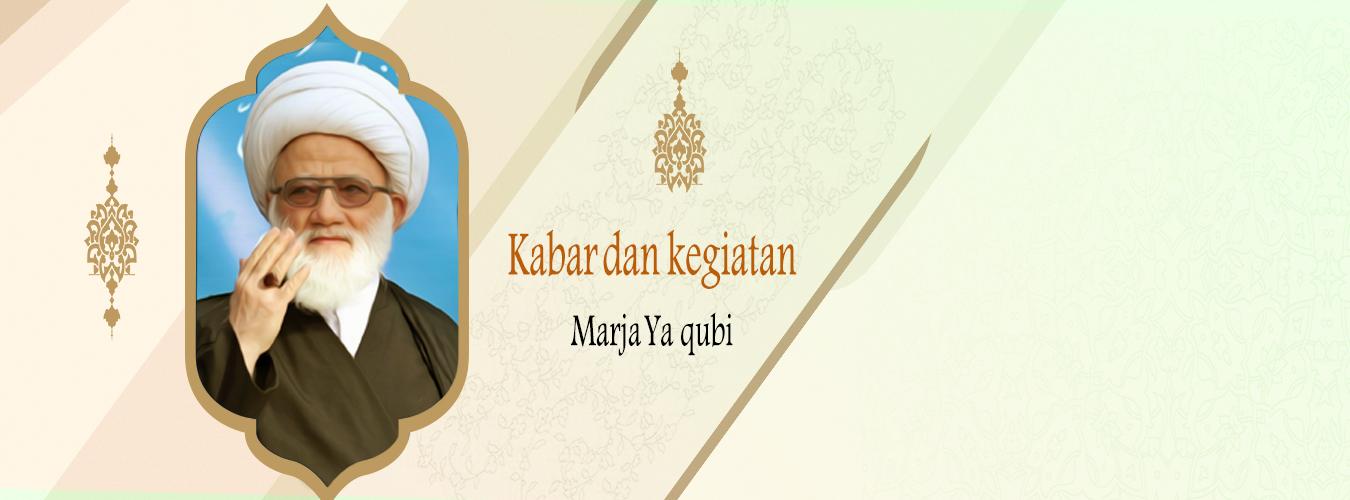 Marja Yaqobi (hf): Sangat diharamkan (haram syadid) menumpahkan darah dalam ajaran Islam.