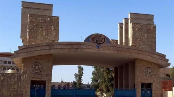 Marja' Ayatullah Ya'qūbi hf : memberikan pengarahan pada  lembaga-lembaga ilmiah dan budaya yang ada dibawah pengawasan beliau untuk menyediakan buku-buku dan untuk ikut berkontribusi memakmurkan perpustakaan di Universitas Mosul.