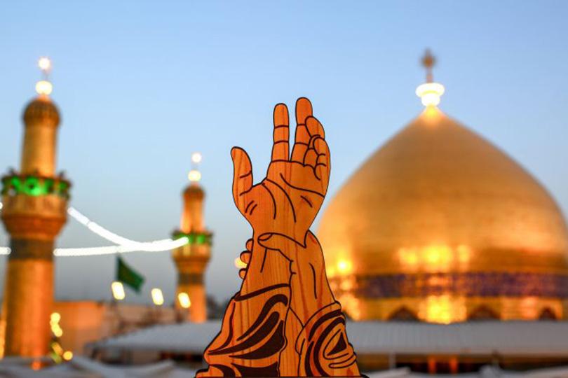 """呼吁世界各地穆斯林在""""盖迪尔日""""赴纳吉夫拜谒阿里圣陵"""