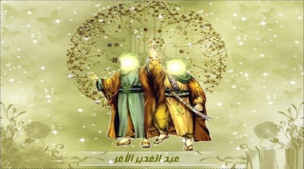 Aufforderung nach Besuch der Najaf Al-aschraf in Al-Ghadeer Tag, egal wo sie sind.