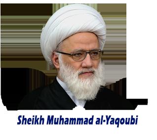 Eminence The Religious Marja Sheikh Muhammad Al-Yakouby