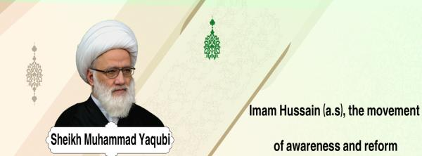 Imam Hussain (a.s), the movement of awareness and reform