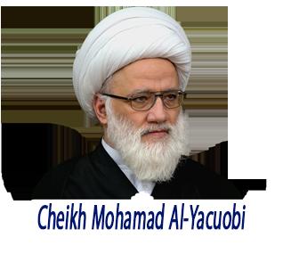 Site Officiel de Son Eminence l'Autorité Religieuse Cheikh Mohamad Al-Yacuobi