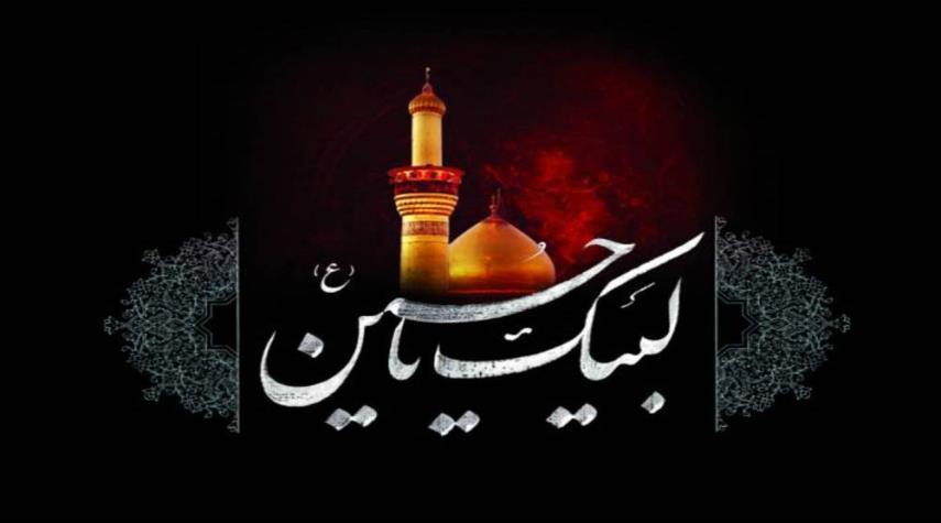 Rappel pour jeûner le premier jour de Muharram pour l'exaucement du Du'â (invocation)