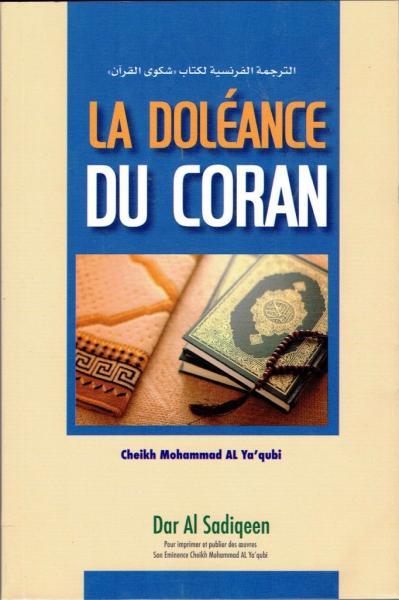 La doléance du Coran