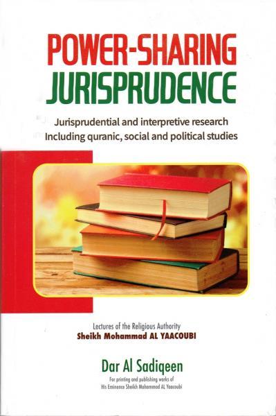 Power-Sharing Jurisprudence