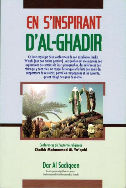 En s'inspirant d'al-Ghadir