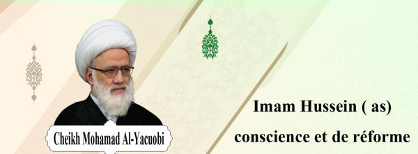 Imam Hussein ( as) conscience et de réforme