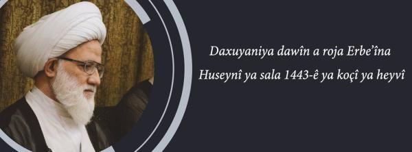Daxuyaniya dawîn a roja Erbe'îna Huseynî ya sala 1443-ê ya koçî ya heyvî