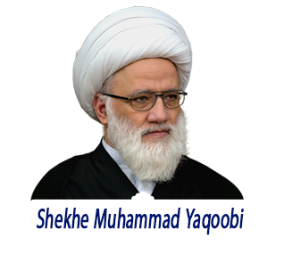 Shekhe Muhammad Yaqoobi