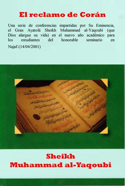 El reclamo de Corán