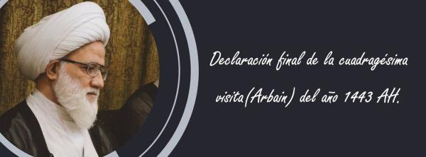Declaración final de la cuadragésima visita(Arbain) del año 1443 AH.