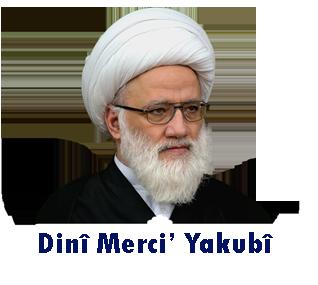 Dinî Mercî Muhterem Şeyh Muhammed Al-Yakubî'nin Resmi Sitesi