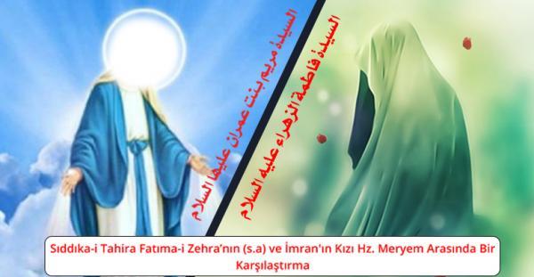 Sıddıka-i Tahira Fatıma-i Zehra'nın (s.a) ve İmran'ın Kızı Hz. Meryem Arasında Bir Karşılaştırma